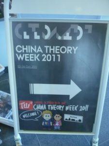 China Theory Week