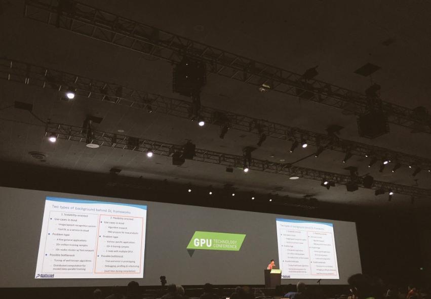 GPUの祭典・GTC2016に参加しました