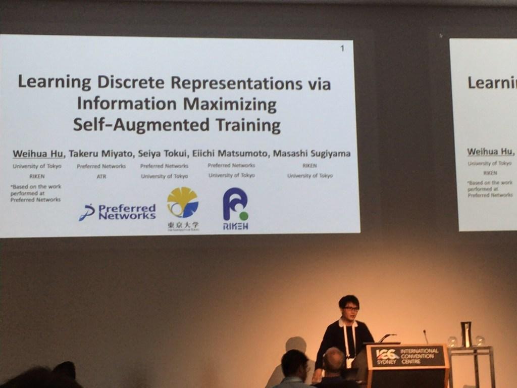Learning Discrete Representations via Information Maximizing Self-Augmented Training