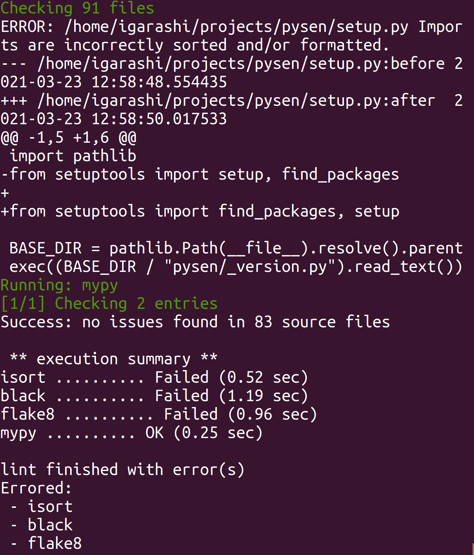 pysen run lint error